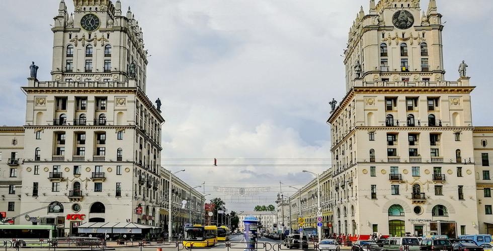 Ворота Минска, Минск