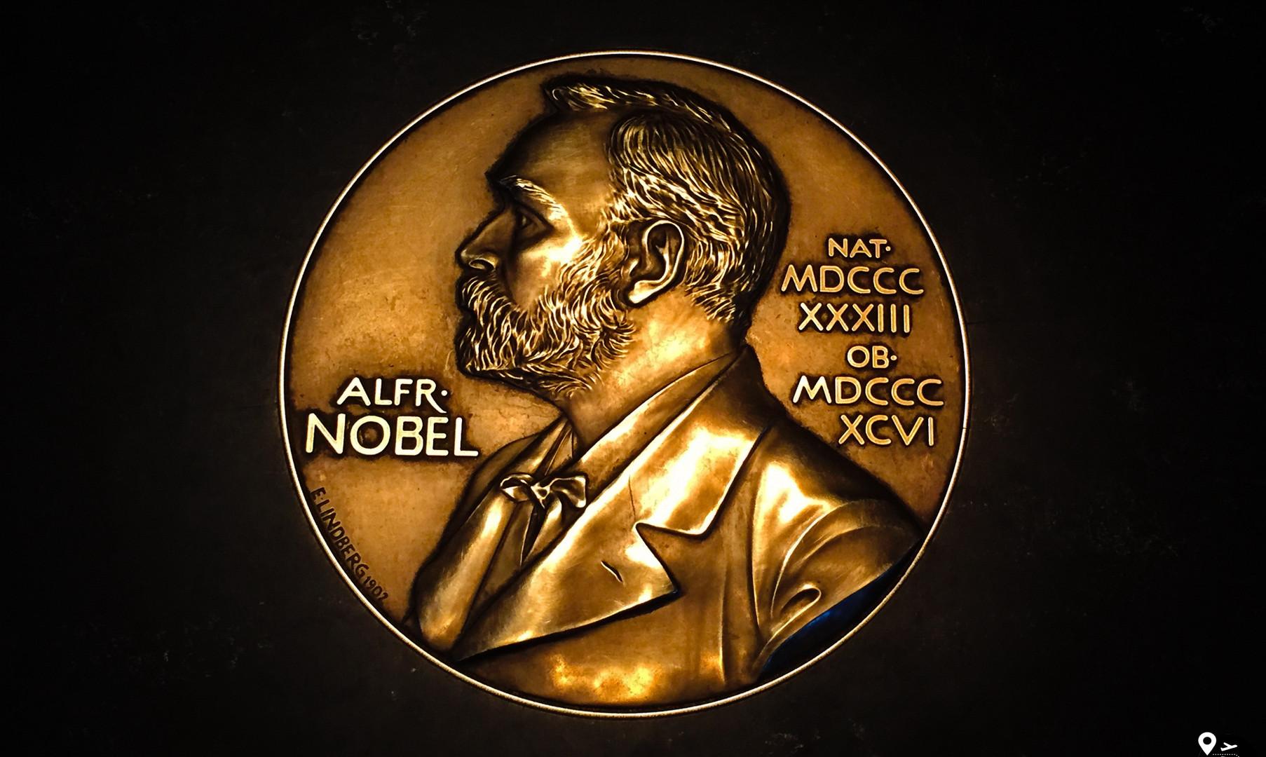 Музей Нобеля, Стокгольм