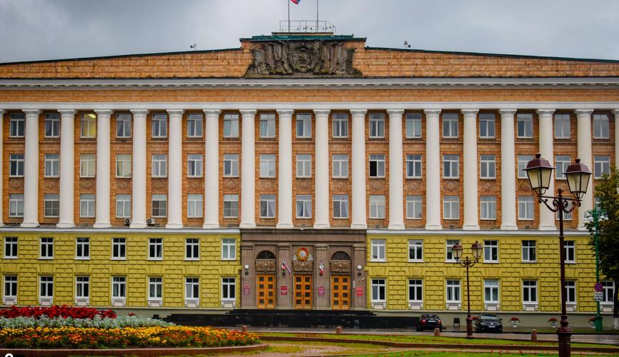 Правительство Новгородской области, Великий Новгород