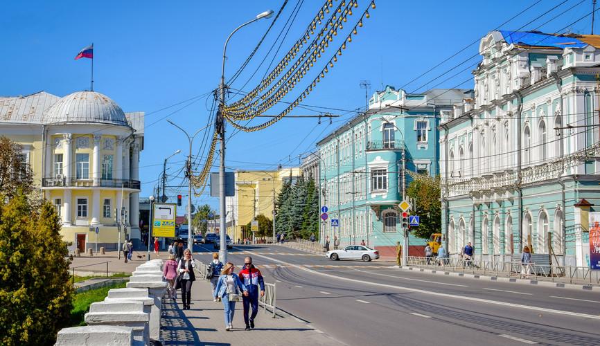 Центр города, Рязань