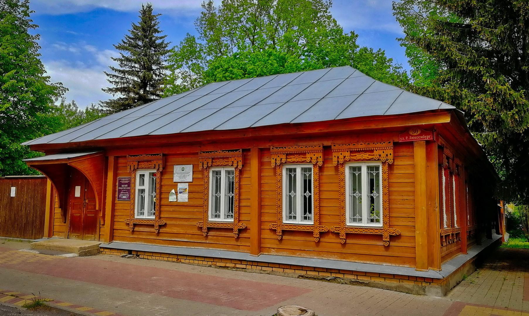 Дом-музей семьи Цветаевых, Таруса
