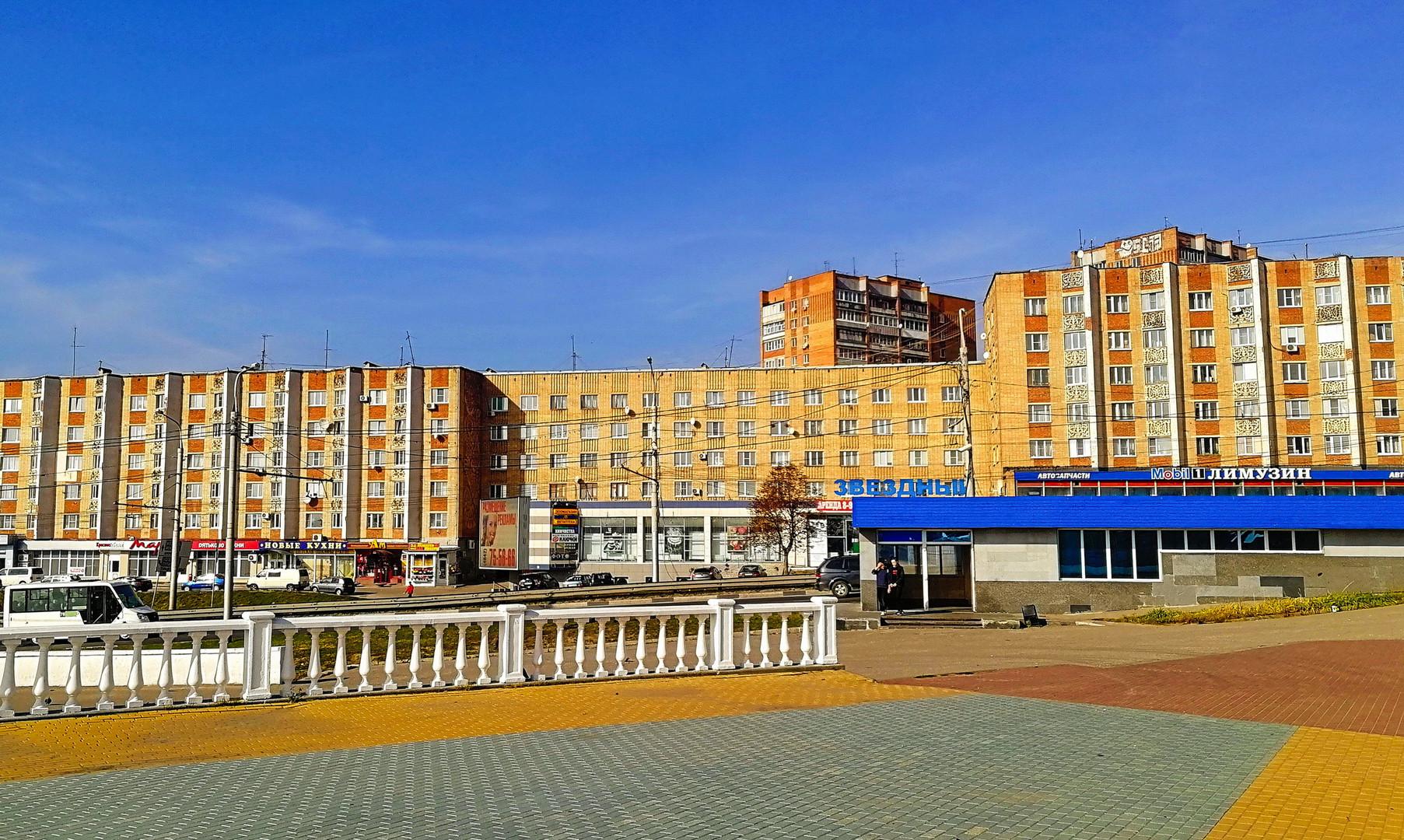 """Район """"Звездный"""", Калуга"""