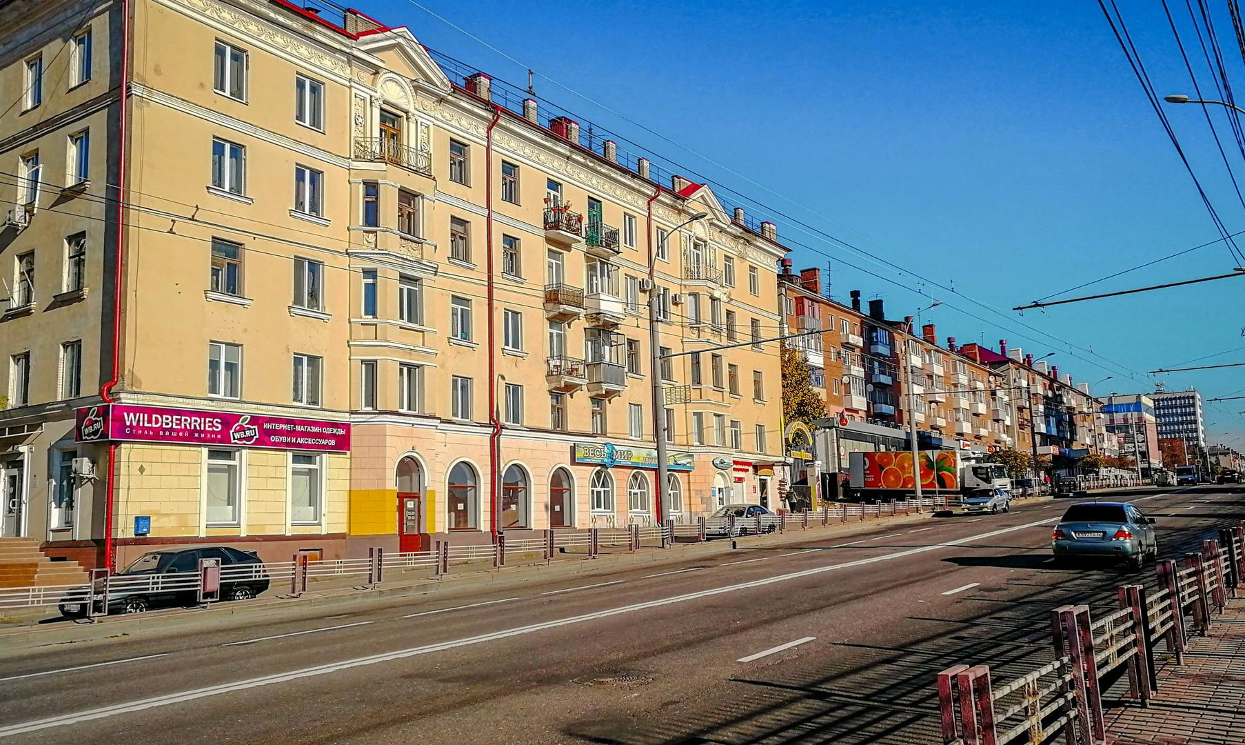 Проспект Ленина, Брянск