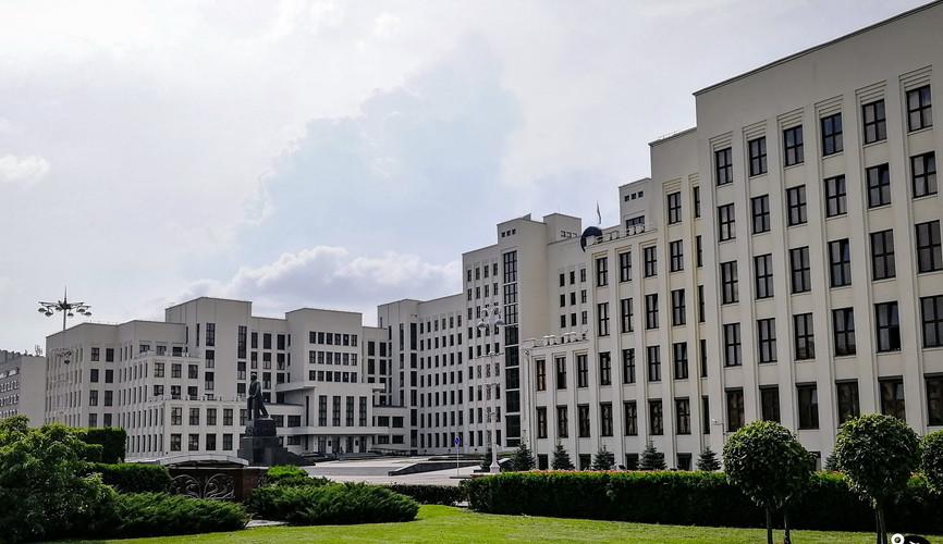 Дом правительства, Минск