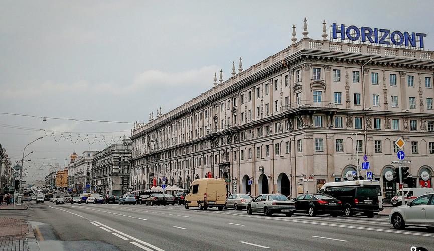 Проспект Независимости, Минск
