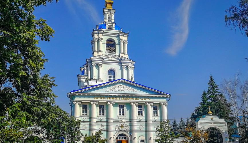 Сергиево-Казанский собор, Курск