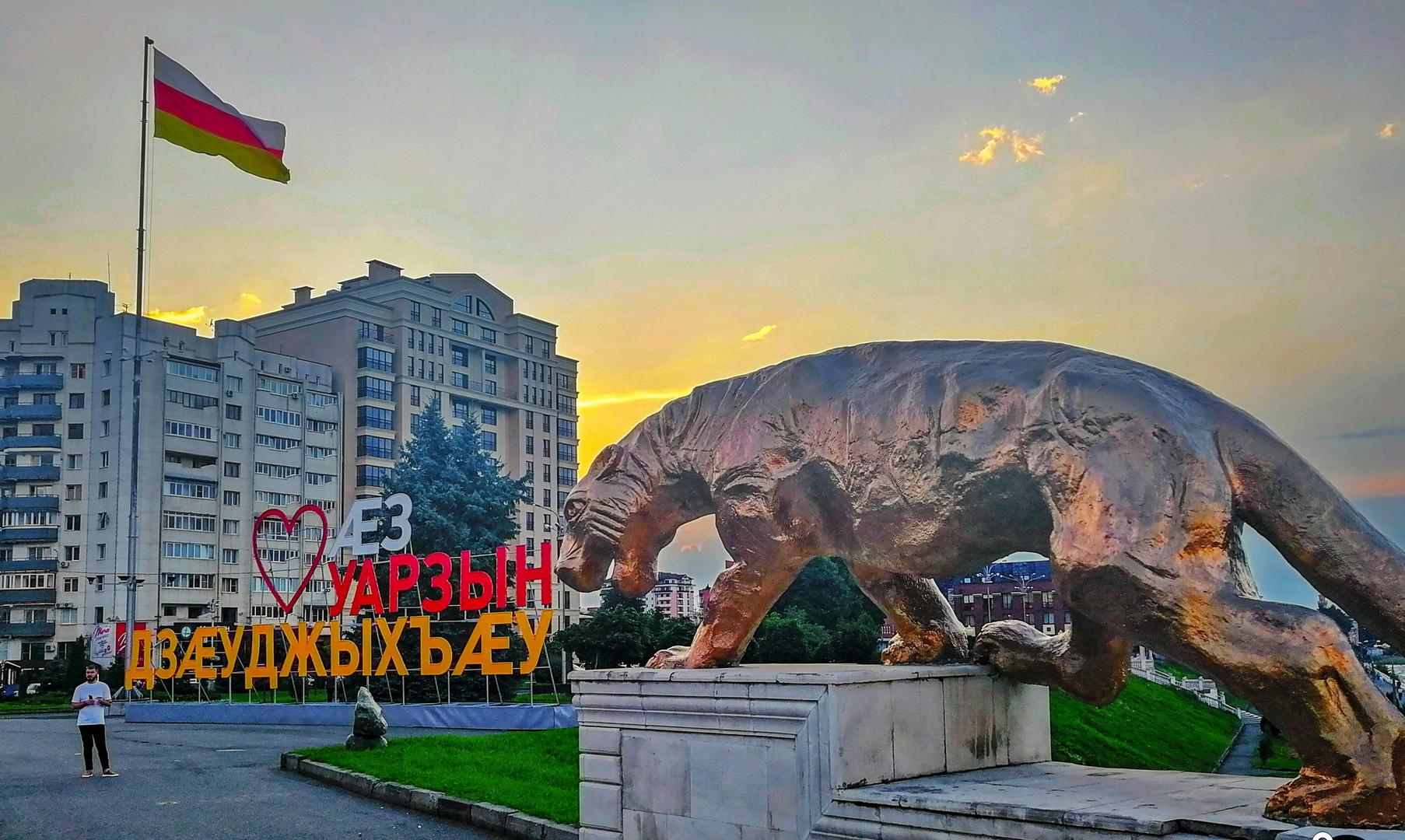 Площадь национального флага РСО Алания, Владикавказ