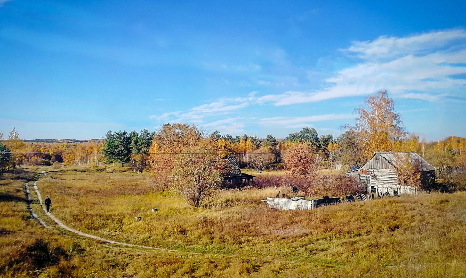 Пейзажи Брянской области