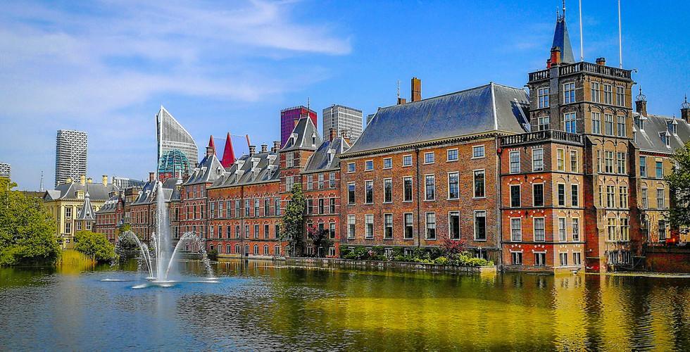 Дворец Бинненхоф, Гаага
