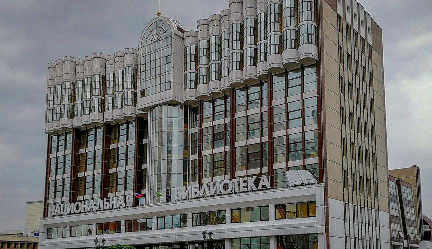 Национальная библиотека Чечни, Грозный