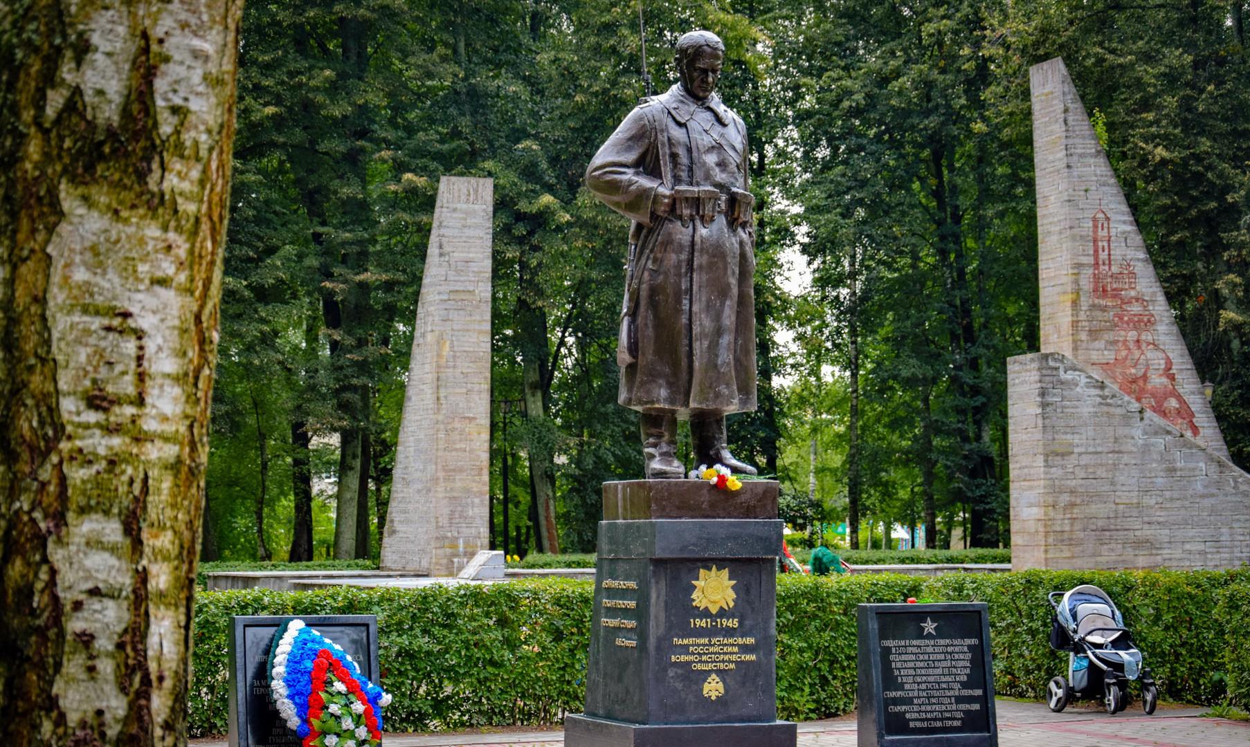 Мемориал партизанам в Старой Руссе