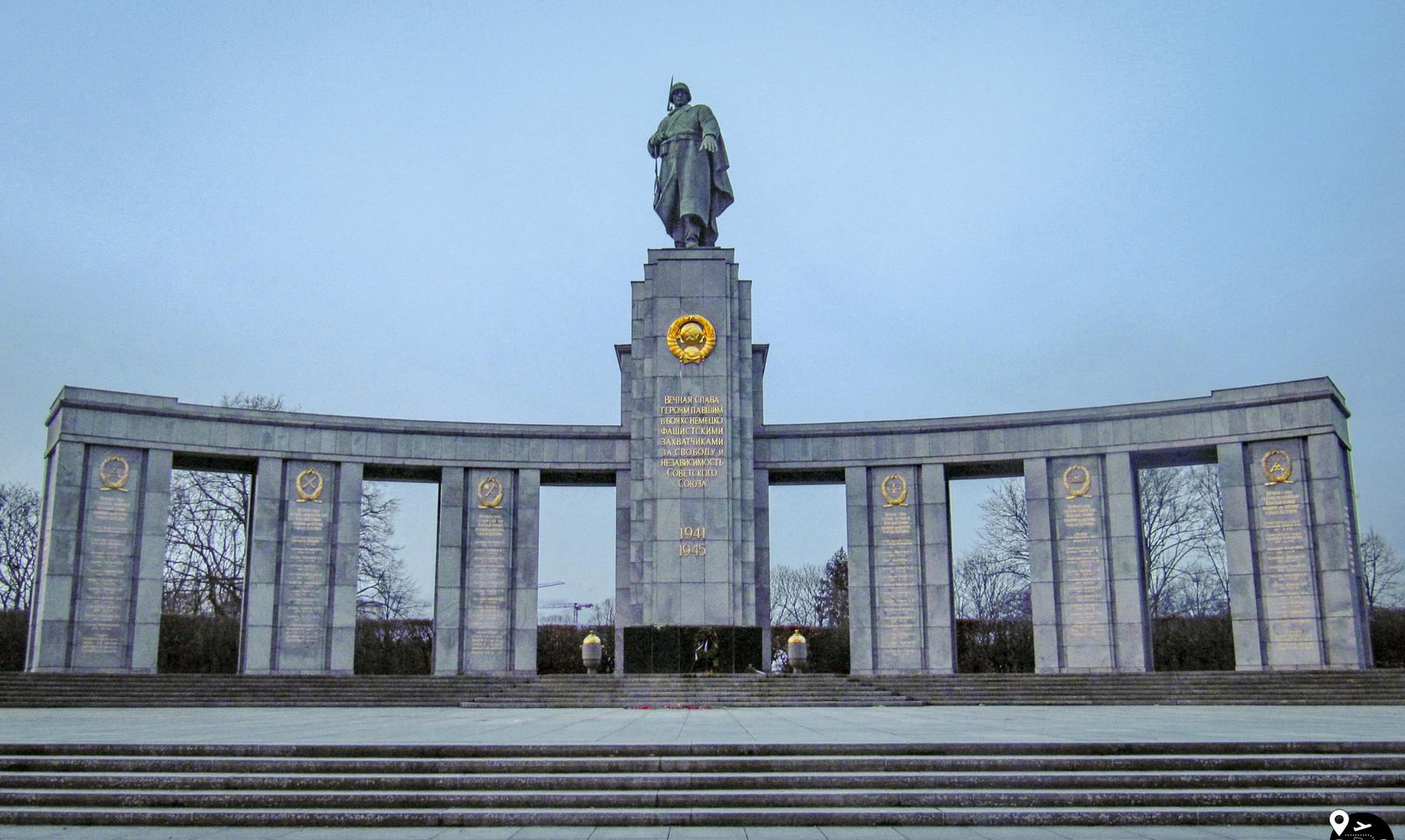 Мемориал павшим советским воинам в Тиргартене, Берлин