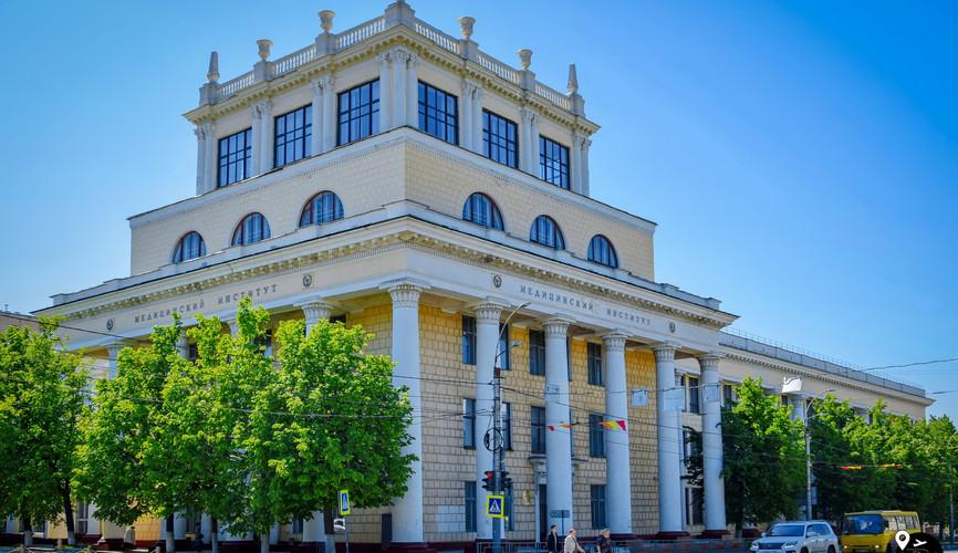 Университетский квартал, Иваново