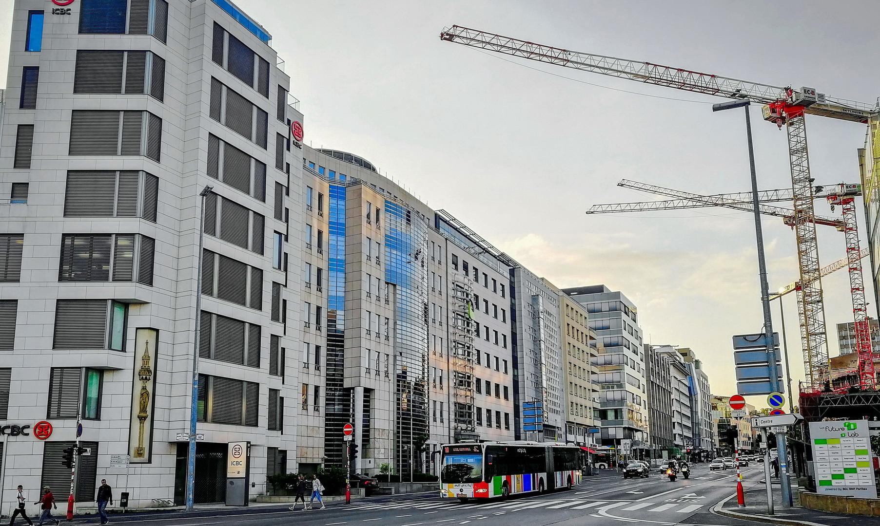 Современный квартал в Люксембурге