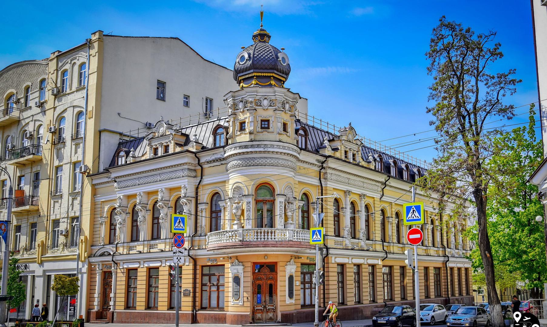Дом Маргариты Черновой, Ростов-на-Дону