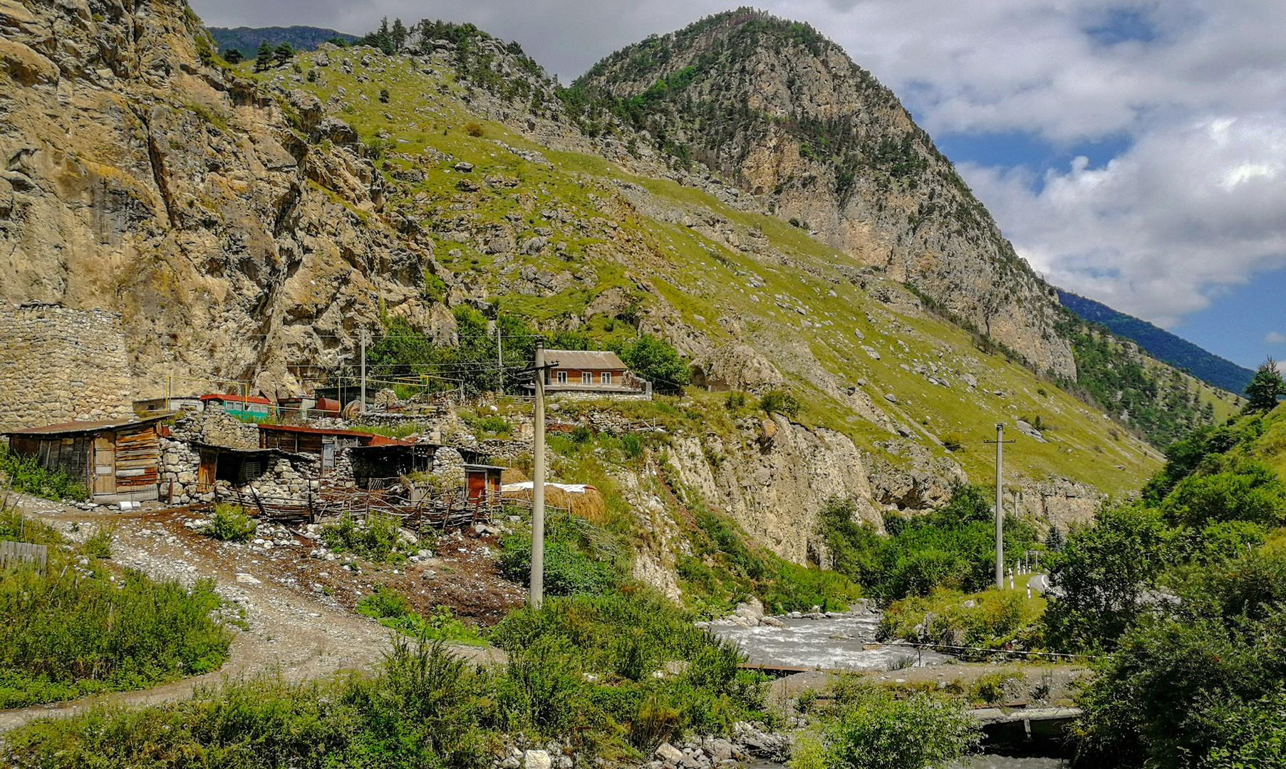 село Дзивгис