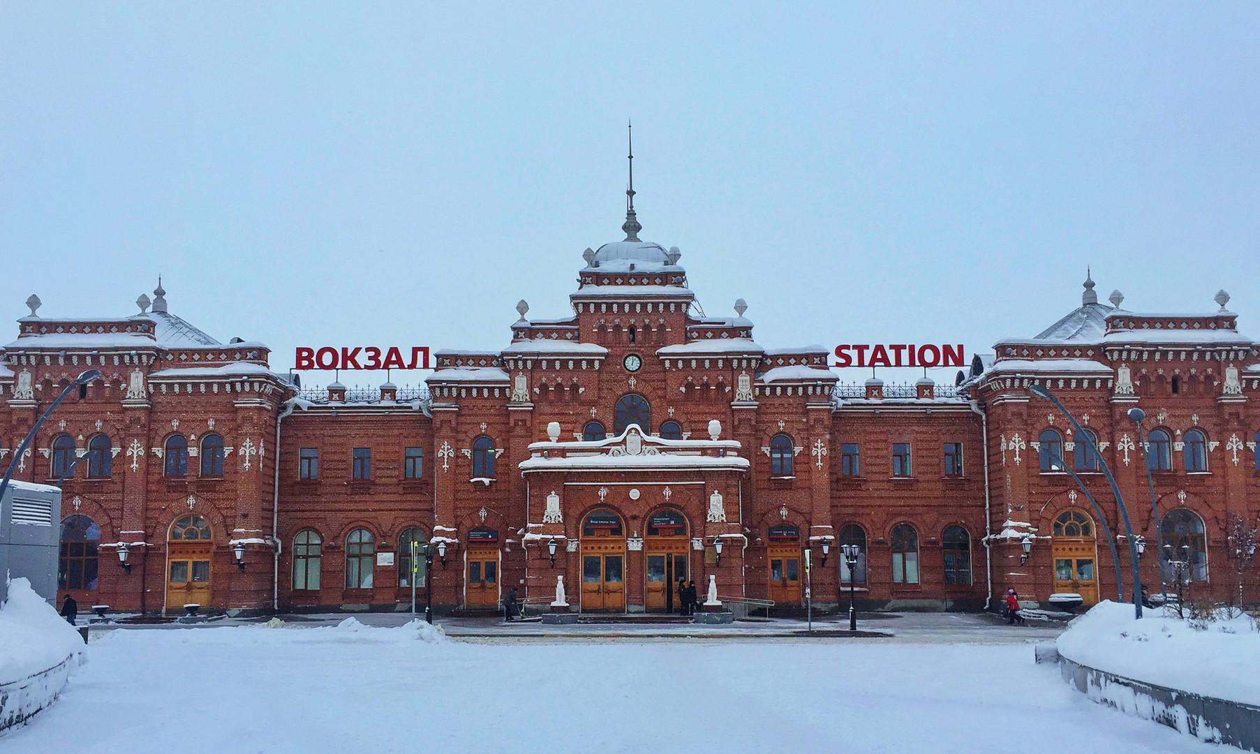 Ж/д вокзал Казани