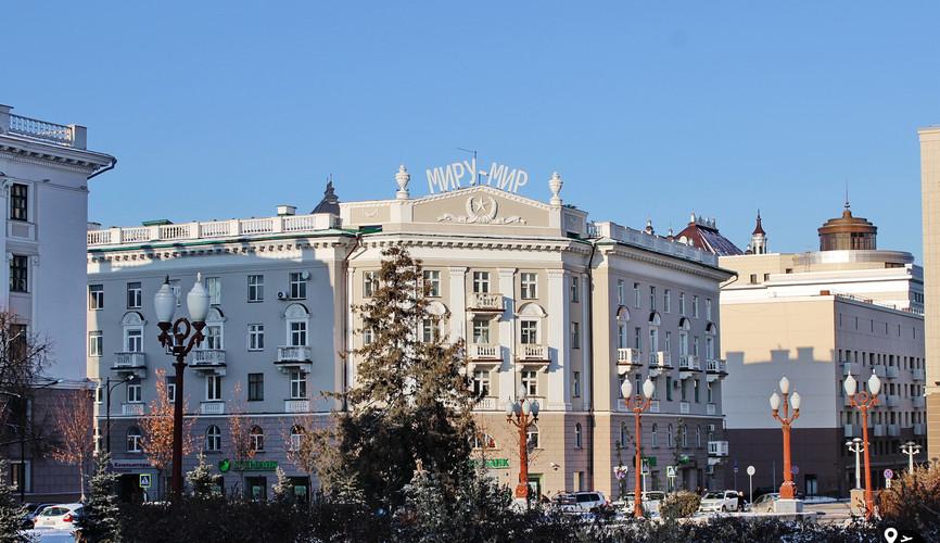 Площадь Свободы, Казань