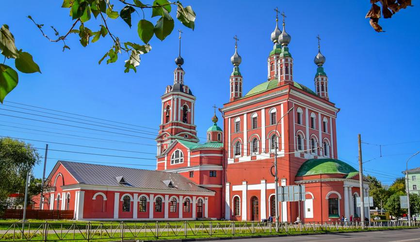 Николо-Ямской храм, Рязань