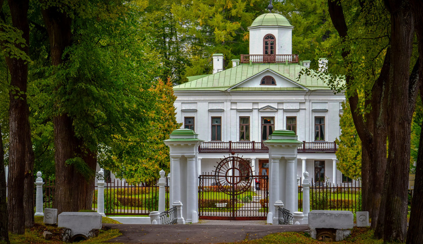 Усадьба Середниково, Фирсановка