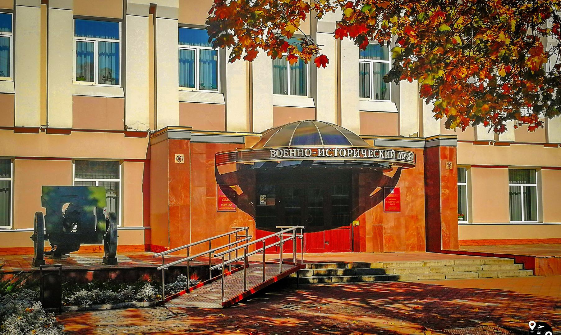 Военно-исторический музей, Орёл