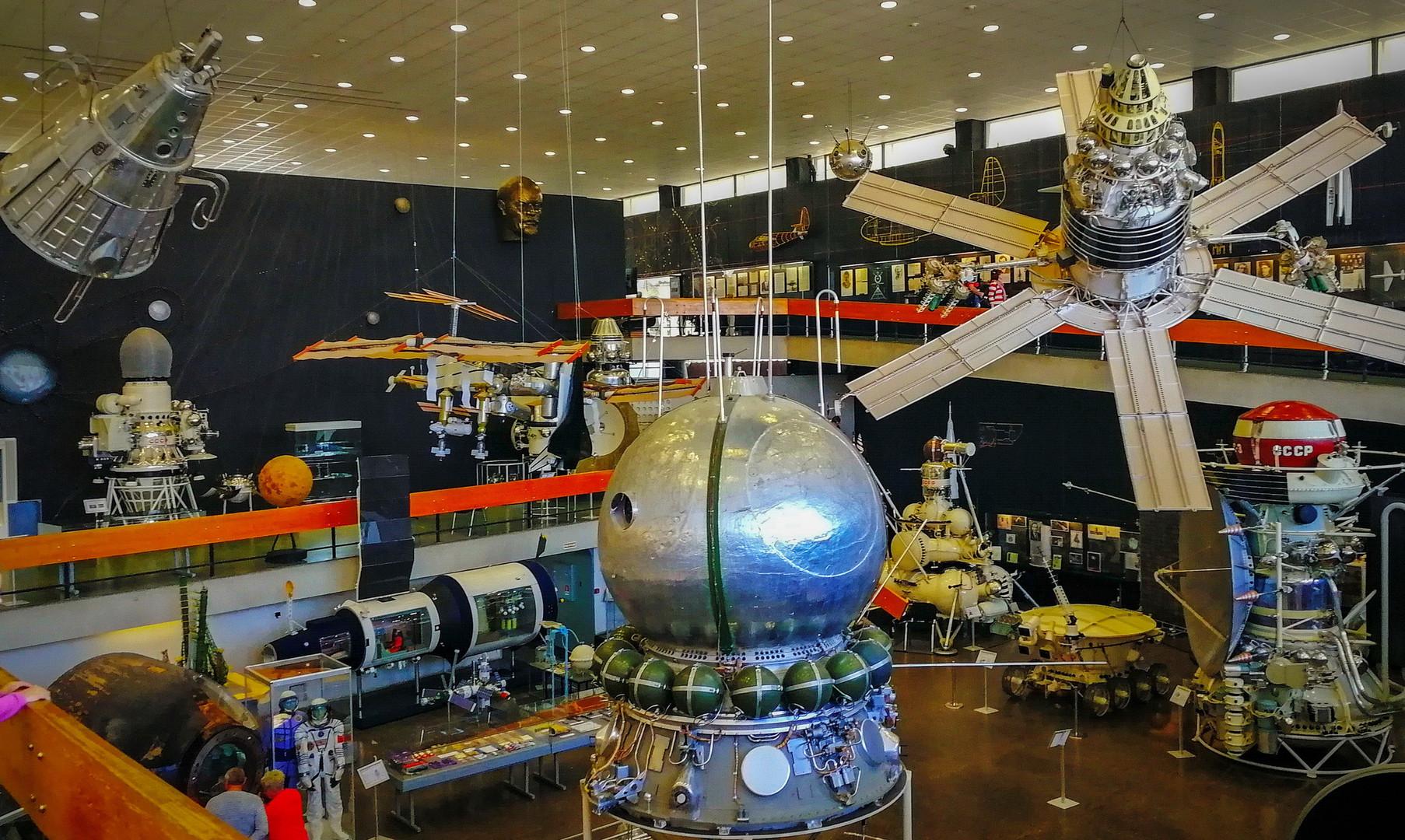 Музей истории космонавтики, Калуга
