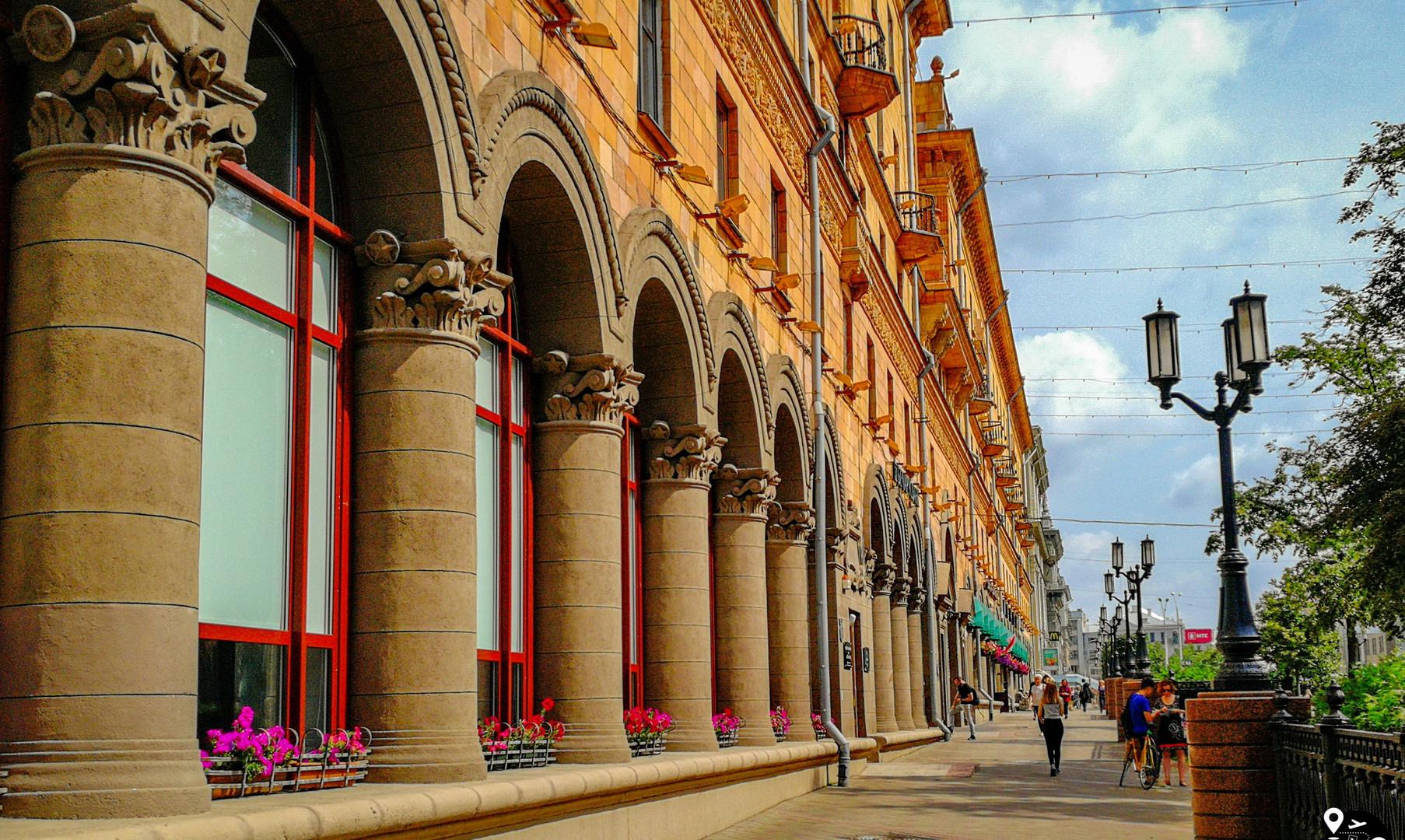 Центр города, Минск
