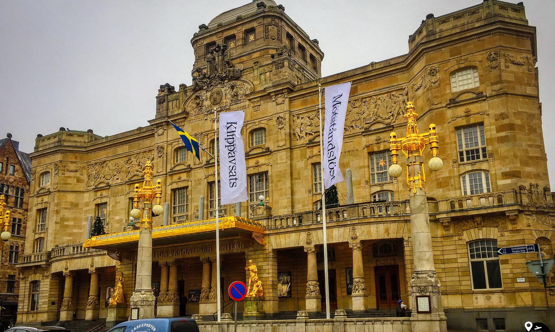 Королевский драматический театр, Стокгольм
