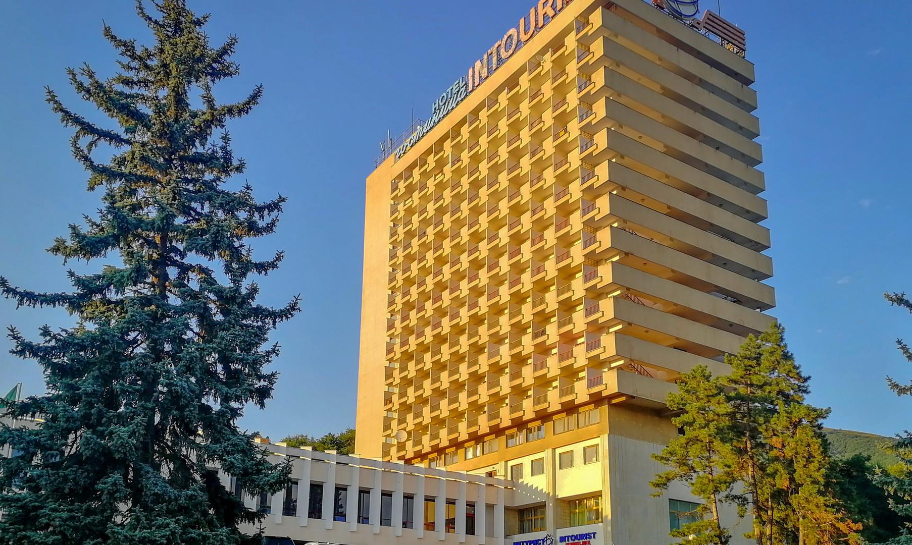 "Гостиница ""Интурист"", Пятигорск"