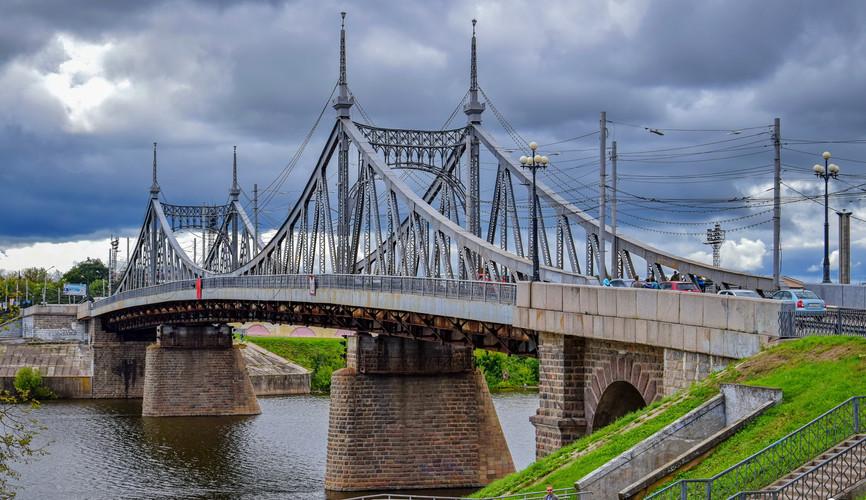 Староволжский мост, Тверь