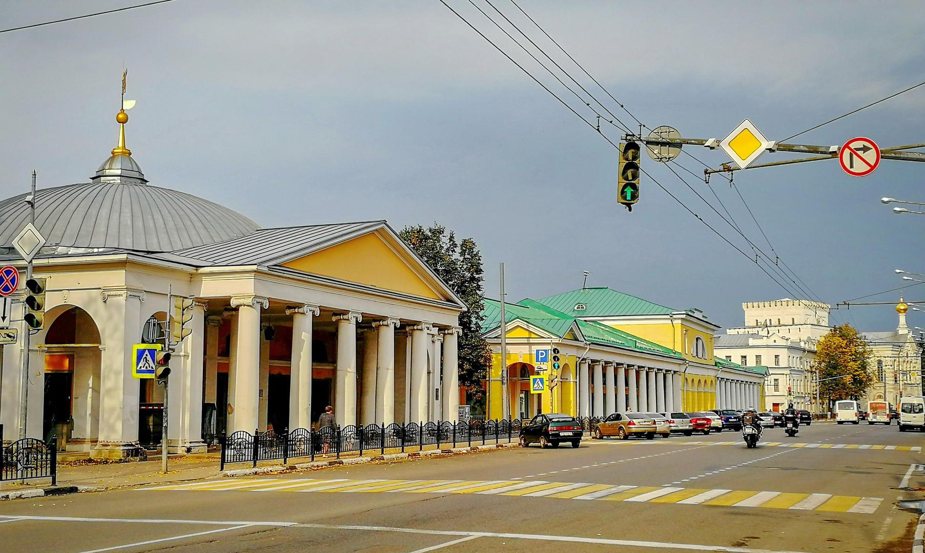 Центр города, Ярославль