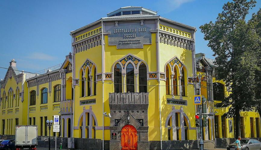 Здание банка, Курск