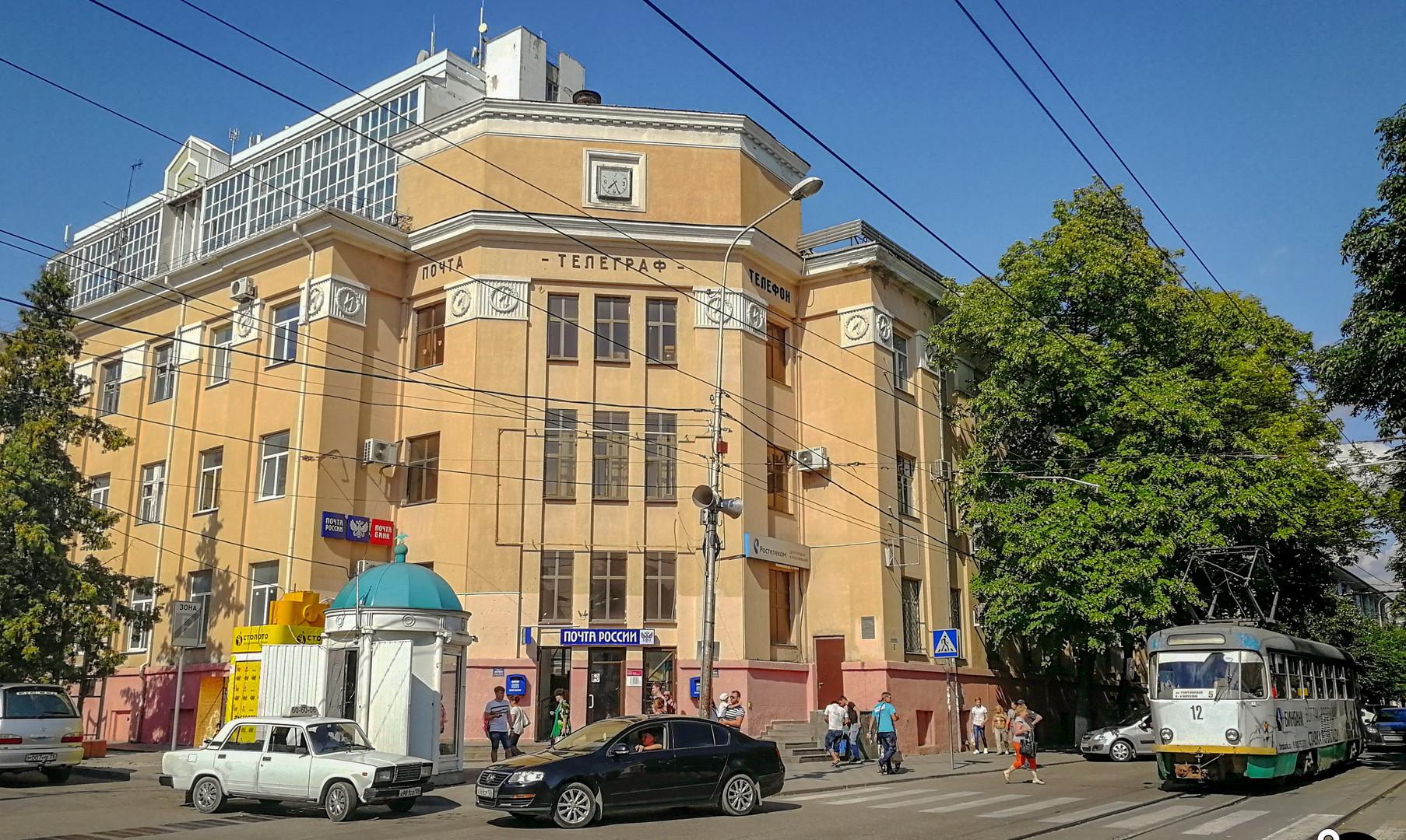 Центр города Пятигорск