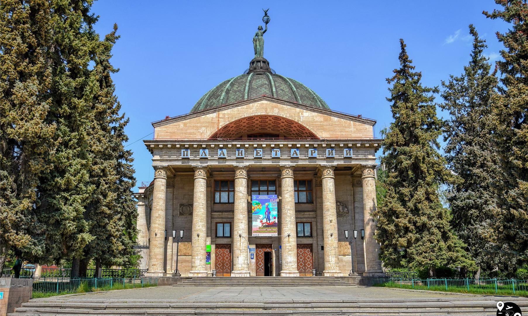 Планетарий в Волгограде