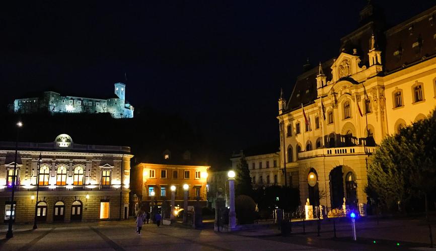 Люблянский университет, Любляна