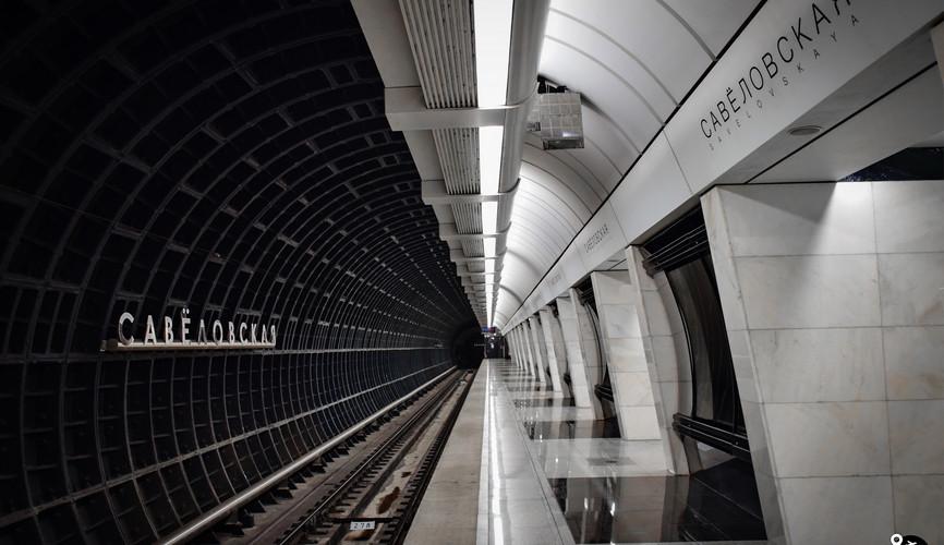 Московское метро (ст. Савеловская БКЛ)