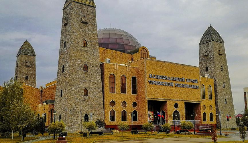 Национальный музей Чечни, Грозный