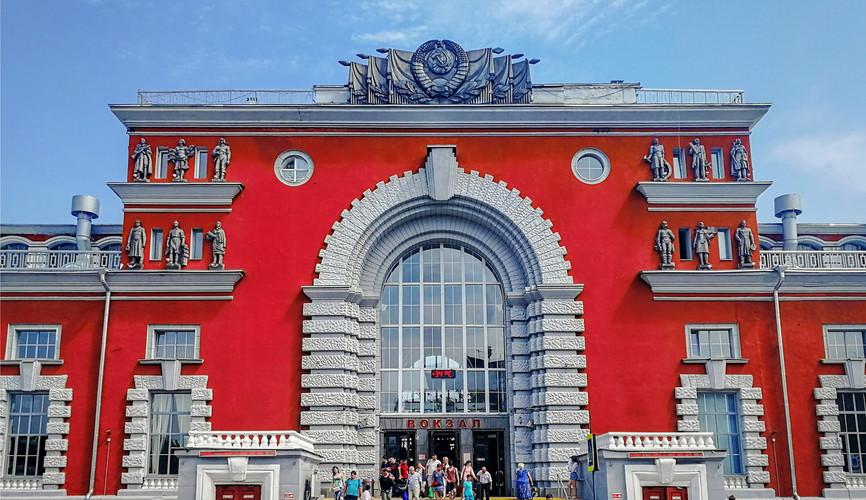 Ж/д вокзал Курск