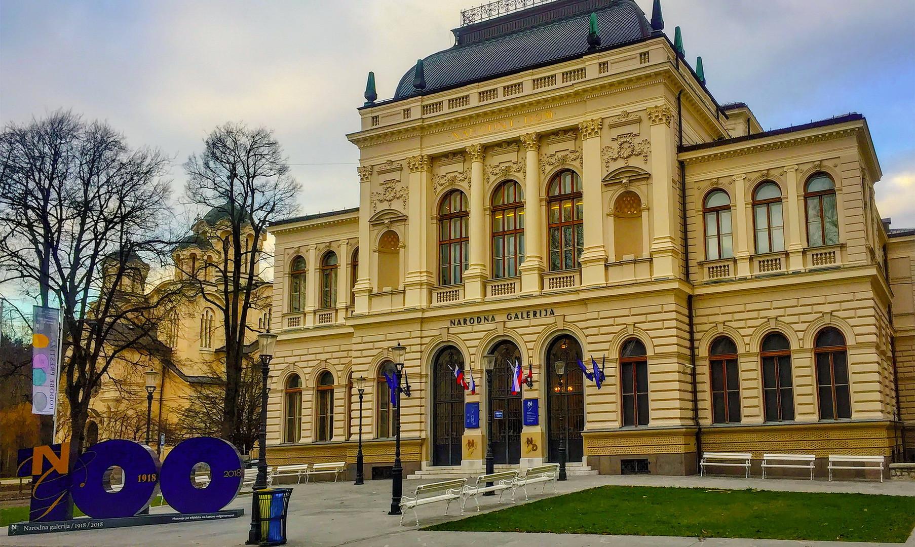 Национальная галерея Словении, Любляна