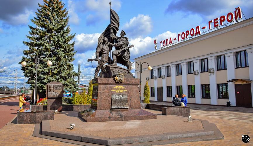 Мемориал защитникам Тулы, Тула