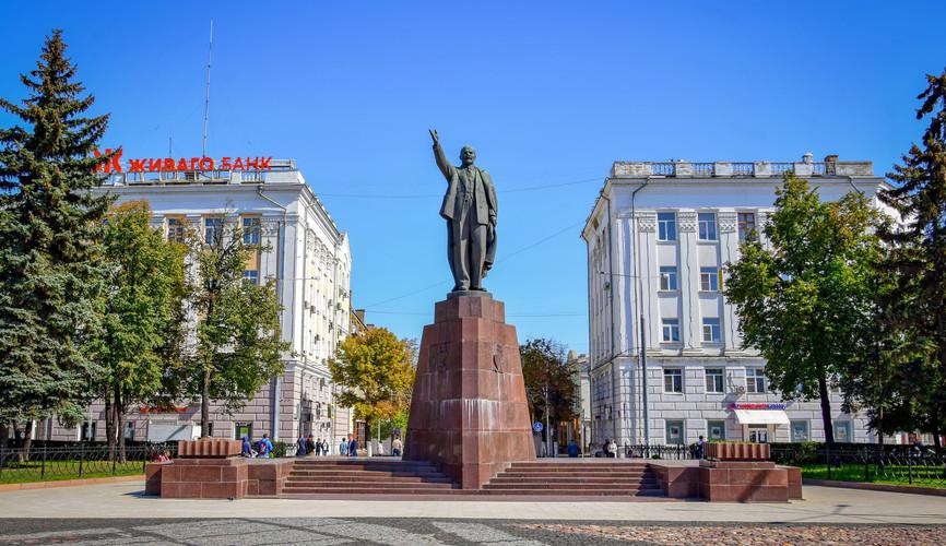 Площадь Ленина, Рязань