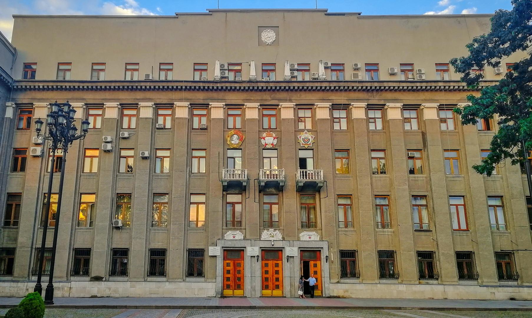 Дом Правительства Северной Осетии, Владикавказ