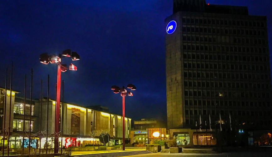 Площадь Республики в Любляне