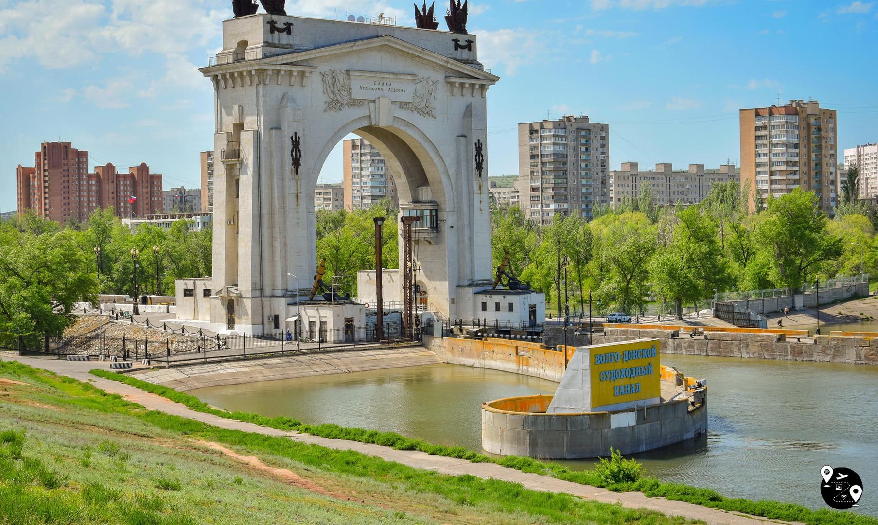 Арка Волго-Донского канала, Волгоград