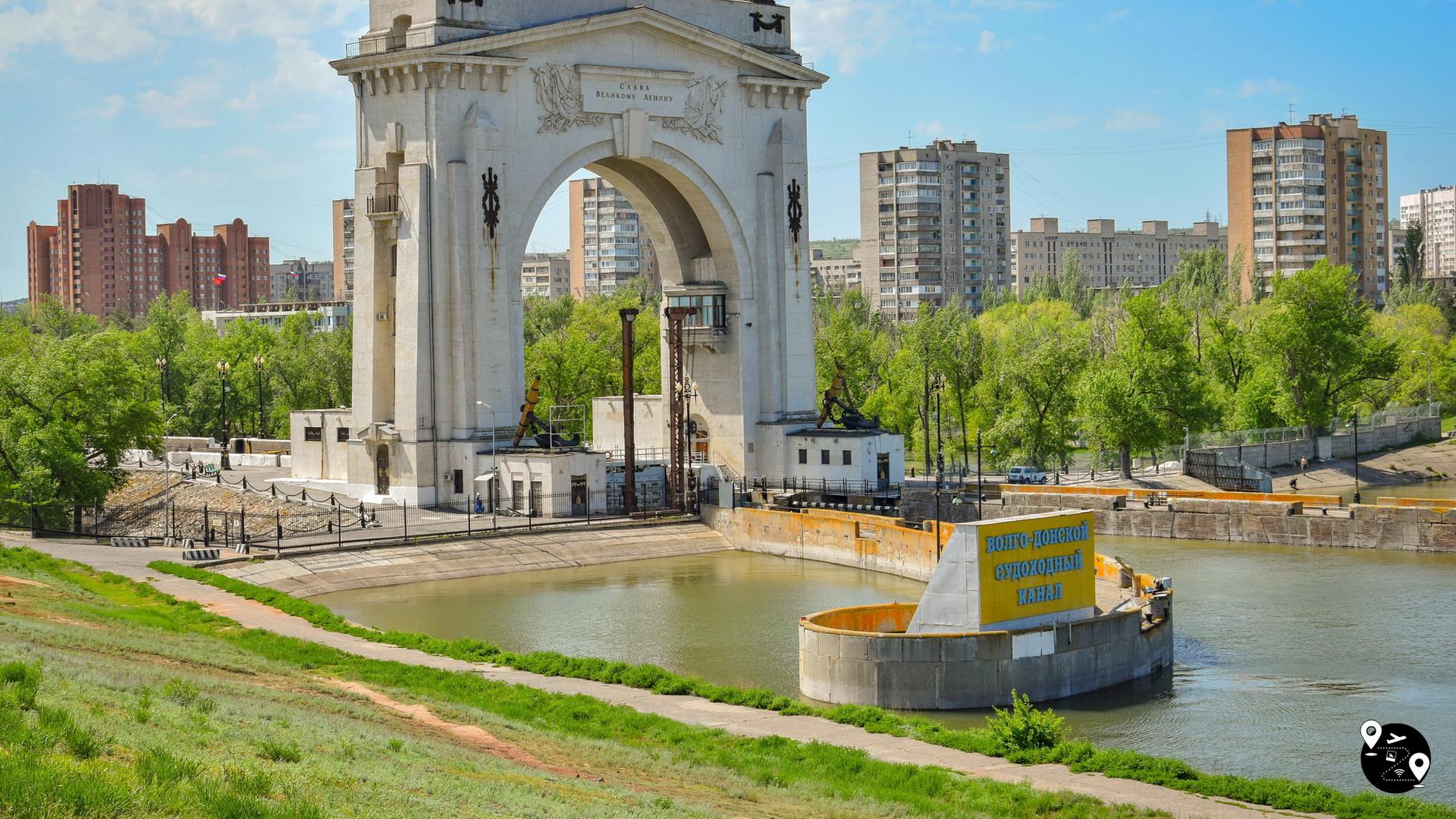 Волго-Донской канал, Волгоград