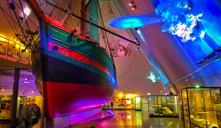 Музей Фрам в Осло