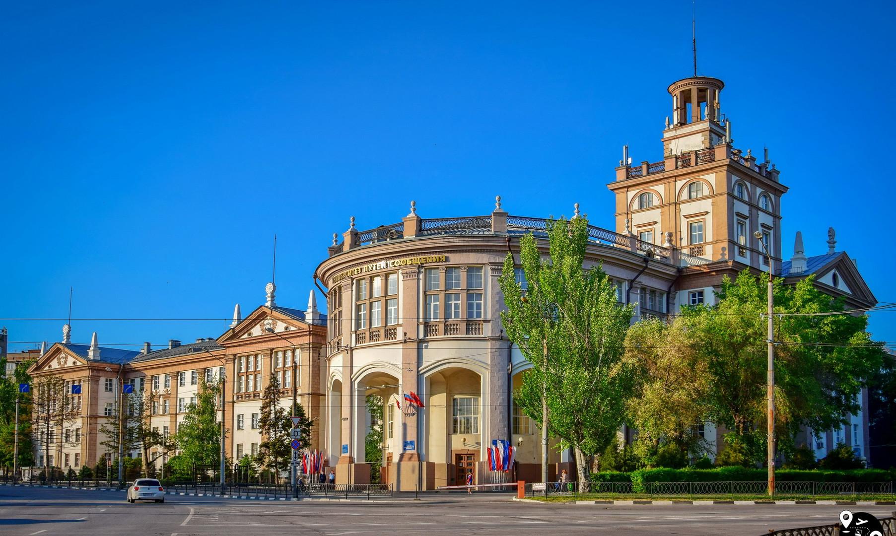 Ростовский университет РГУПС