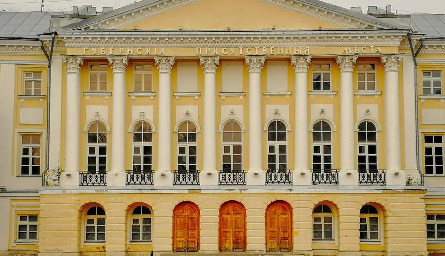 Городская администрация, Ярославль