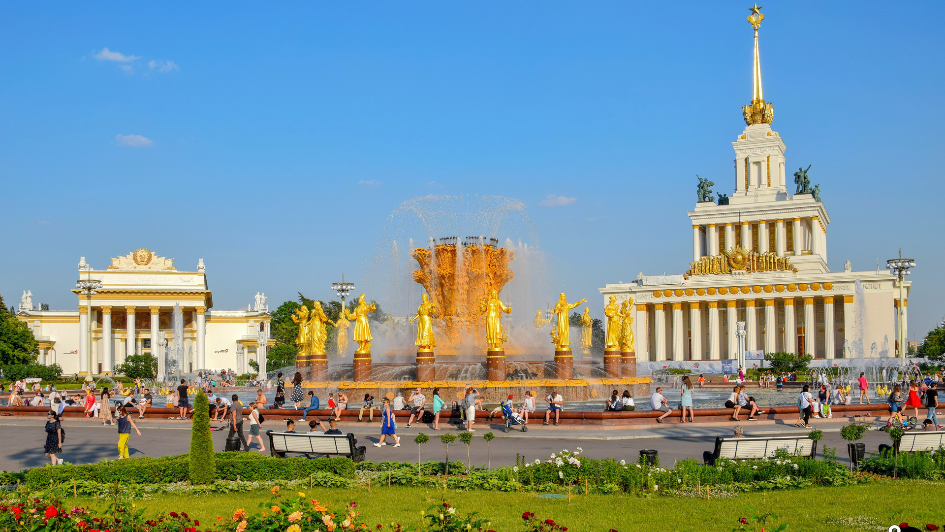 Парк ВДНХ, Москва