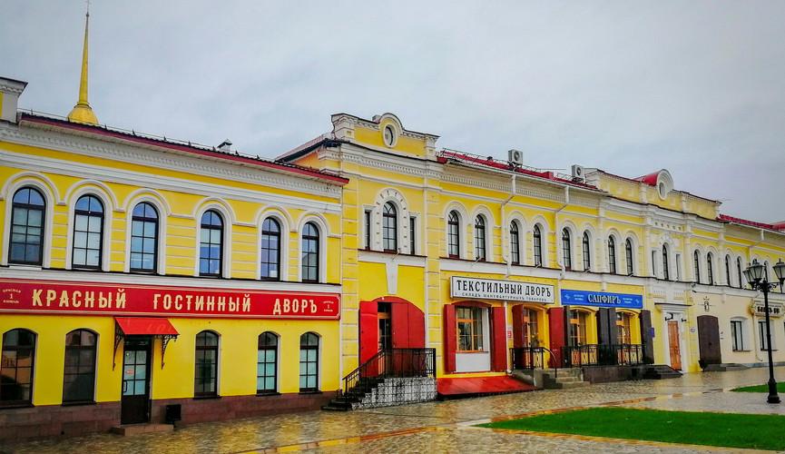 Красная площадь, Рыбинск